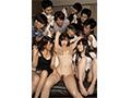 【数量限定】あの日、大学の飲み会が中出し輪姦サークルに変わった。 美谷朱里 生写真3枚付き  No.1