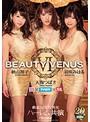 【数量限定】BEAUTY VENUS 6 生写真3枚付き