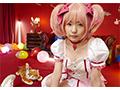 【DMM限定】つぼみちゃんにアニメの世界に引きずり込まれるっ! 生写真3枚付き  No.1