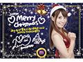 【DMM限定】ある日、おれと彼女の性欲が入れ換わった 初川みなみ クリスマスカードと生写真3枚付き  No.4