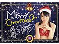【DMM限定】寝取られ願望があるおれの為に他の男に抱かれてくれないか? つぼみ クリスマスカードと生写真3枚付き  No.4
