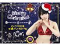 【DMM限定】このみの弱点群がり集中責め乱交 西宮このみ クリスマスカードと生写真3枚付き  No.1