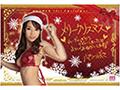 【DMM限定】新人 現役女子大生 水着コンテスト1位 AVデビュー 八乃つばさ クリスマスカードと生写真3枚付き  No.4