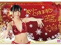 【DMM限定】はじめてイッちゃった!~女の子の初絶頂ドキュメント~ 七沢みあ クリスマスカードと生写真3枚付き  No.4