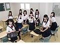 【数量限定】いつでもどこでも時間停止して中出しできる学園III 生写真3枚付き  No.2
