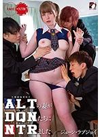【数量限定】ALTの妻がDQNたちにNTRました ジューン・ラブジョイ パンティと生写真付き