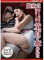 【FANZA限定】脱童貞 向かいの部屋の綺麗な人妻に 童貞を奪われた 小早川怜子 パンティとチェキ付き