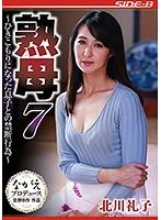 【FANZA限定】熟母7 ~ひきこもりになった息子との禁断行為~ 北川礼子 パンティとチェキ付き