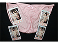 【数量限定】ハレンチポルノ 優月まりな パンティと生写真付き  No.6