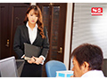 【数量限定】犯された巨乳女教師 集団輪姦レ●プ 三上悠亜 生写真3枚付き  No.2
