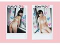 【数量限定】素人即ハメ 瑠衣 パンティとチェキ付き  No.8