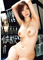 TPPN-020 Mori Nanako - Inexhaustible Pleasure, Smeared With Cum