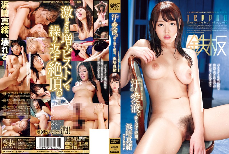 TPPN-052 Sweat And Love Juice