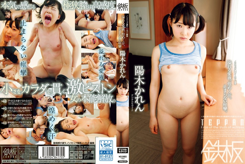 TPPN-079 I Love Juice Overflowing.sweat Sparkling.Convulsions That Do Not Stop. Yang Wood Karen