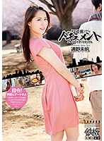 TPPN-151 Full Voyeur Realistic Document Private Dating Sex Tsuno Miho