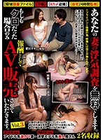 TURA-388 【Detective Survey File】 【Adultery】 【8 Turtle Voyeur】 【24 Hour Home Surveillance】 Make Your Wife's Cheating Survey Free Of Charge.If It Is Black, AV Will Be Sold As A Reward.Vol.3 Arikawa And His Wife (provisional Name) Idol-based Intense Kawa Wife, Abe And His Wife (provisional Name) Neat Model Model Beauty Wife