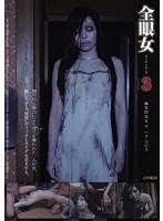 URAM-008 - 全眼女3 乙川結衣  - JAV目錄大全 javmenu.com