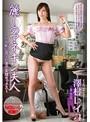 麗しのマネキン夫人~人形に恋した男の妄想セックス~ 澤村レイコ (DOD)