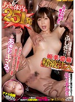 [WANZ-788] Pouring 251 Shots Of Aphrodisiac Thick Cum Inside Aki Sasaki Body