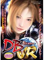 DBVR (DVDPG)