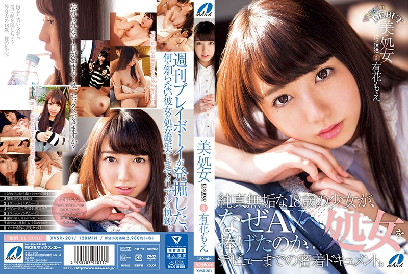 XVSR-201 Beauty-virgin BI-SHOJO Arika Moe