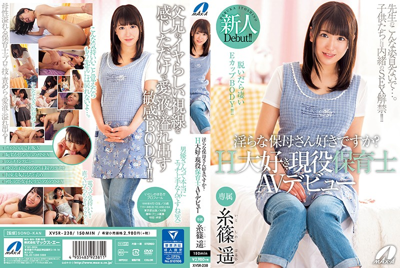 Do You Like Nasty Wife?H Love Active Child Nurse AV Debuts Yoshinohara