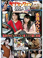 YMDD-141 The Yariman Wagon Goes! ! Happening A Go Go! !Minoh Nagai And Rido No Jiko