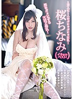 [YMDD-196] A Single Set Of Soft And Plush Big Tits For 10,000 Men! A Natural Airhead With Colossal Tits Who Brings Men Down To Their Knees! Chinami Sakura In Her Cum-Filled Best Hits Collection!