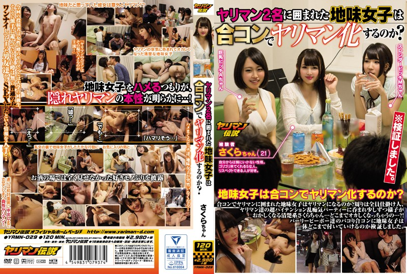 YRMN-029 Will She Turn Into A Slut?