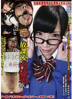 ZKWD-002 After School Meat Urinal Second Person Riina