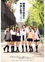 ZUKO-058 Tachibana Hinata, Sakurakawa Kanako, Asakura Ryouka, Kikuchi Aya, Aizawa Chibana, Itou Mao - Cum Orgy Summer Uniforms And School Girls