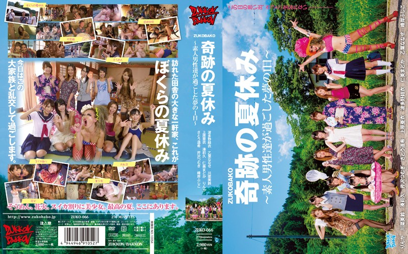 ZUKO-066 The 1st Of Dreams ZUKOBAKO Miracle Of Summer Vacation - Amateur Men Spent ~