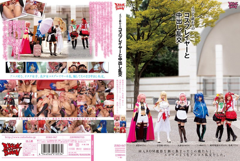 [ZUKO-067] Creampie Orgy With Cosplayers After An Event