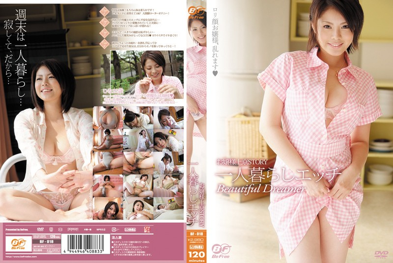 BF-018 Little Lady in Tokyo STORY Erotic Life Living Alone