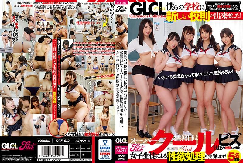 GCF-012