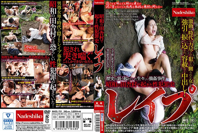 NASS-751 A History Of Rapes In Country Villages In The Showa Era
