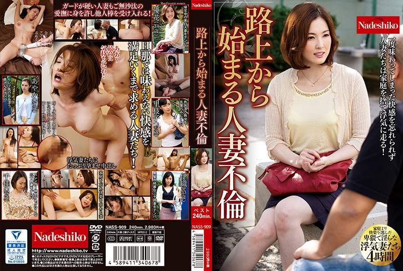 NASS-909 Adultery With Married Woman Starting In The Street