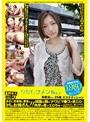 B級素人初撮り 「パパ、ゴメンね。」 高橋彩さん 25歳 エステティシャン
