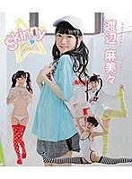SKINNY GIRL/渡辺麻美々 (ブルーレイディスク)