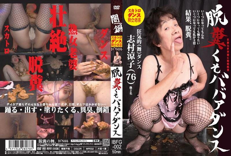 【画像】 テレビ番組のパンチラ 39 【動画】YouTube動画>5本 ニコニコ動画>3本 ->画像>409枚