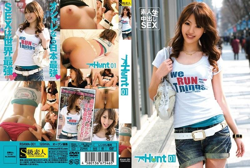 Hunt 01