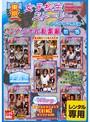 東京女子校生ストーリー スペシャル総集編 11?15(2枚組)