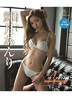 Anri2 Apricot Pear/輝月あんり (ブルーレイディスク)