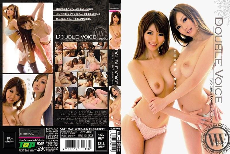 odfp002 Miho Imamura & Azusa Uemura in DOUBLE VOICE 002