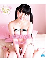 Jellish Girl/市川かな (ブルーレイディスク)