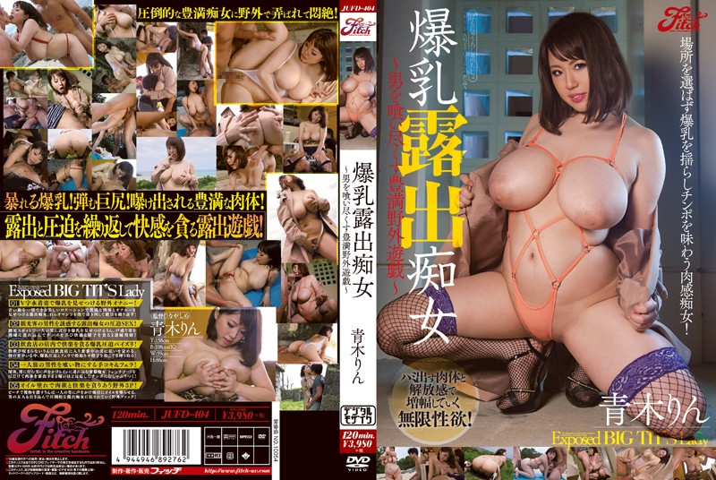 JUFD-404 Voluptuous Man-Eater's Hot Plays - Rin Aoki