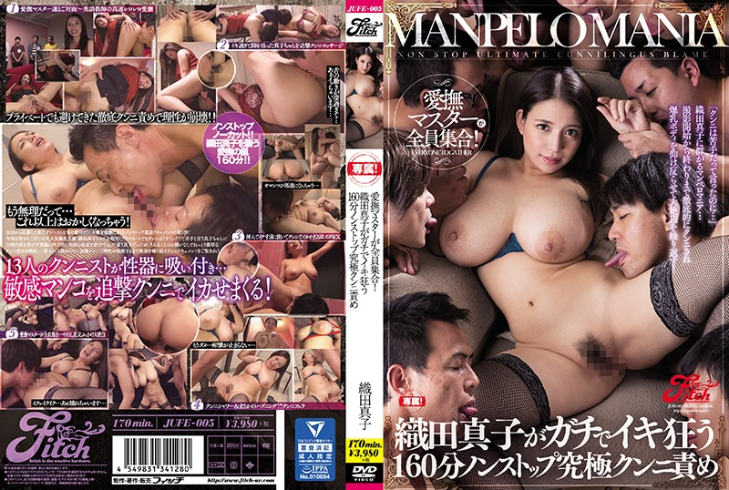 JUFE-005 The Foreplay Masters Are All Gathered Here!