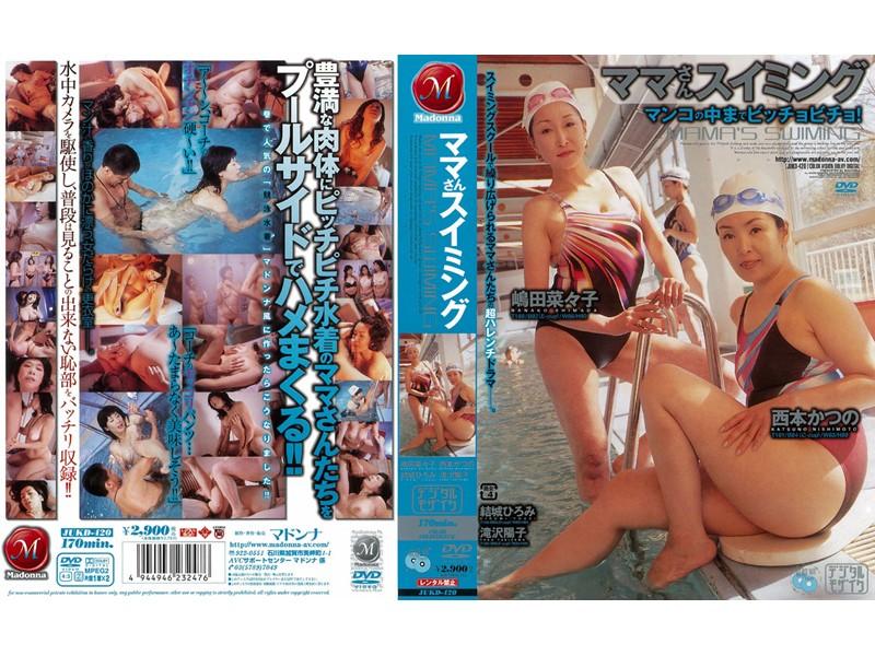 ★☆熟女専門AV〜マドンナ〜☆★ ->画像>126枚