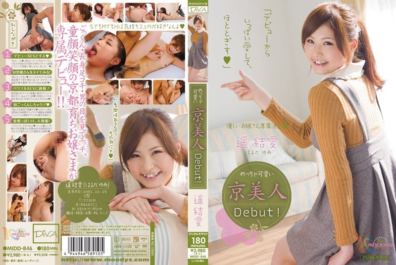 MIDD-846 Yua Haruka Fucks on Camera for the First Time!