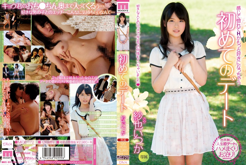 MIDE-172 Mind Blowing Sex And Sensual Orgasms Lenon Kanae